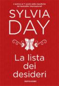 Wish List - Italy