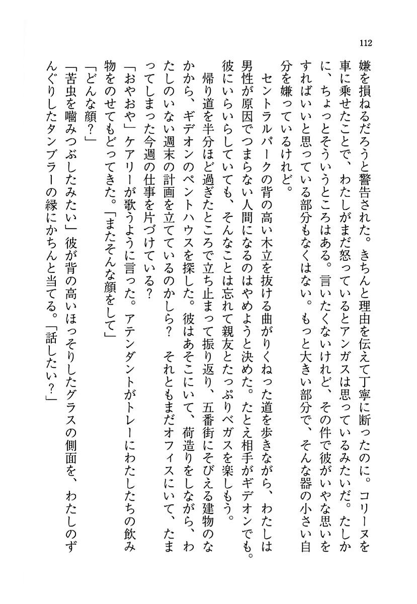 reflected_003-japan