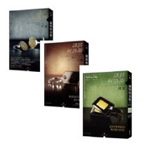 Crossfire Boxed Set 1-3 - Chinese - Sylvia Day